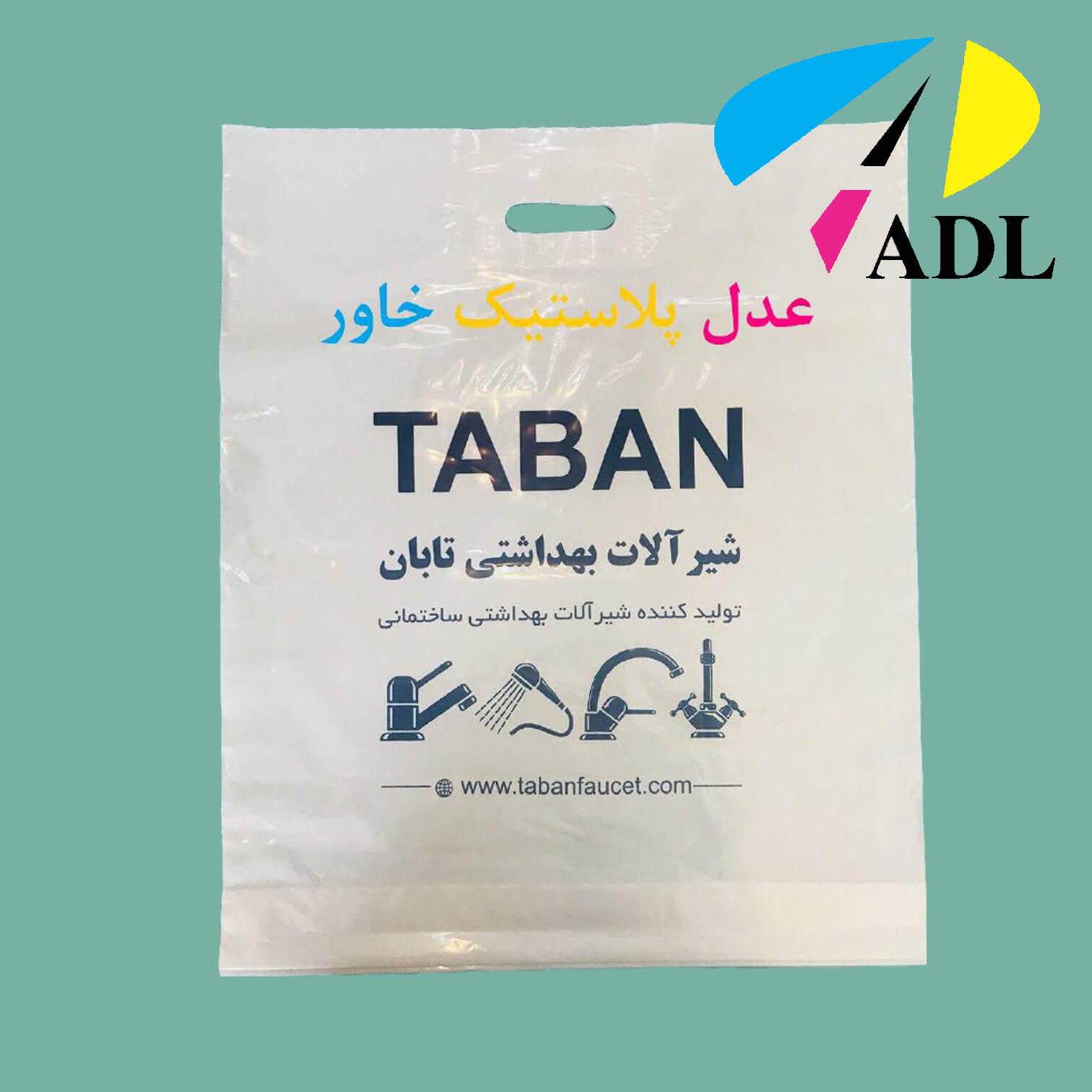 aba50846-2a5b-4271-86df-e1207541c2d5